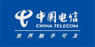 中国联通发布公告:与中国电信进行5G网络共建共享合作