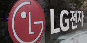 经营亏损!LG Display针对韩国工厂实施自愿性裁员计划