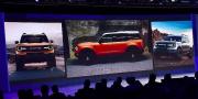 福特发布全新福特Bronco预告图,硬派风格能否延续?