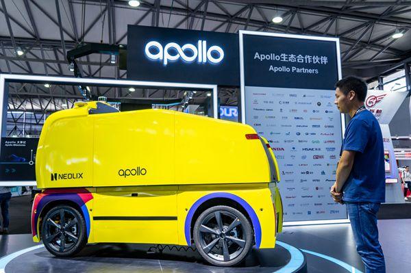 百度等三家企业获得全球首张商用牌照 自动驾驶真的来了?