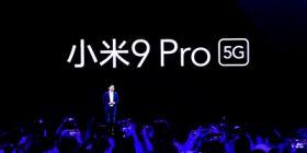 小米9 Pro正式发布:升级骁龙855 Plus,全系支持5G,3699元起售