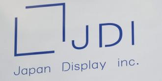 彻底凉凉了?中国投资集团放弃投资JDI