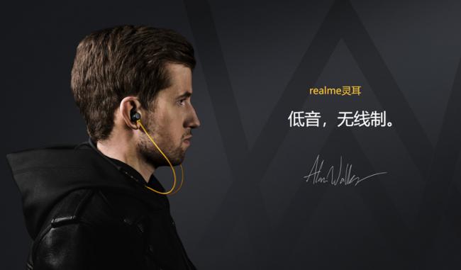 realme灵耳   蓝牙颈带耳机 - realme手机官方商城_20190930132057