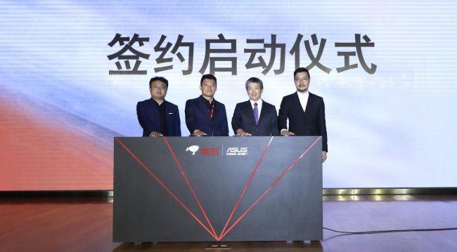 WiFi6新品来袭! 华硕开专线备战京东11.11,冲刺同比100%增长目标