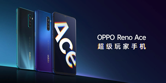 超级玩家手机OPPO Reno Ace领衔五款新品齐发