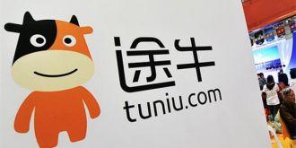 """""""捆绑搭售""""问题犹存!多家在线旅游平台被北京市消协点名"""