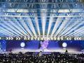 科大讯飞全球1024开发者节:AI新技术全面赋能AIoT生态