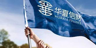 上海互金协会: