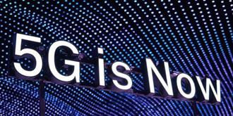 5G商用正式启动!全国预约用户超千万