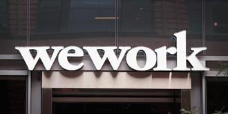 现金流将枯竭?WeWork提前获软银15亿美元渡难关