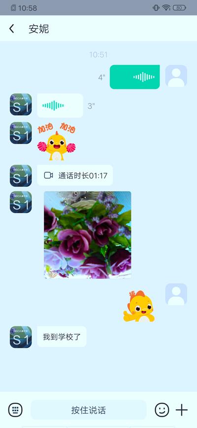 Screenshot_20191031_105836