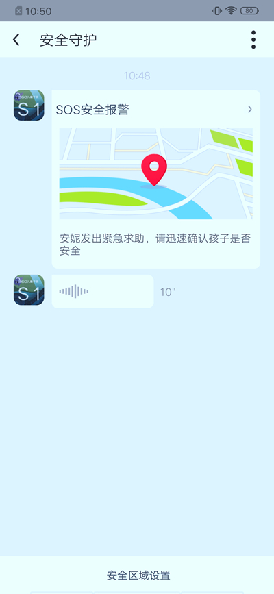Screenshot_20191031_105042