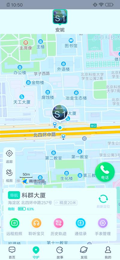 Screenshot_20191031_105024