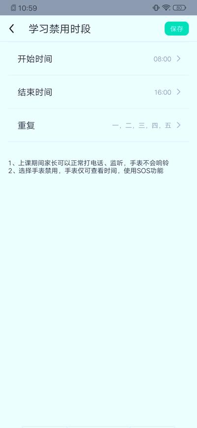 Screenshot_20191031_105939