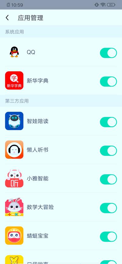 Screenshot_20191031_105956