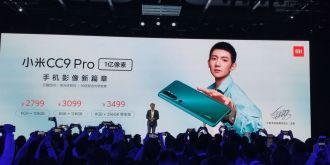 全球首款1亿像素相机量产手机 2799元小米CC9 Pro全新发布