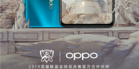 OPPO Reno Ace助阵FPX决战世界之巅 双十一为热爱加速