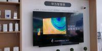 传华为也要入局OLED电视阵营,这意味着小米与华为竞争升级?