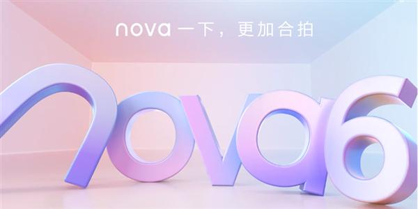 5G时代年轻人的标配  华为nova6 105°超广角自拍让旅行大不一样
