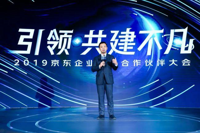 联想副总裁刘征:携手京东企业业务加大B2M产品研发,推动智能办公