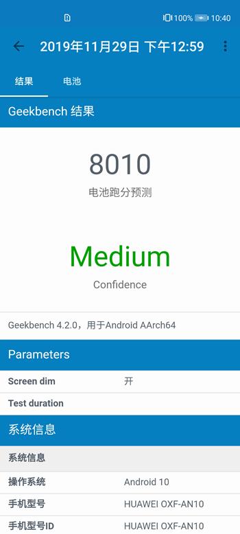 Screenshot_20191202_104022_com.primatelabs.geekbench