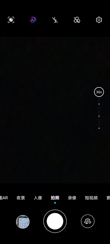 Screenshot_20191202_165652_com.huawei.camera