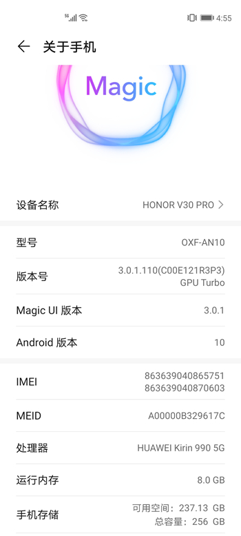 Screenshot_20191202_165551_com.android.settings