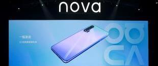 年轻人的首款5G潮流自拍旗舰 华为nova6系列全新发布