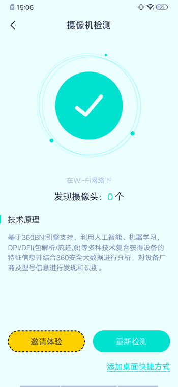 Screenshot_20191205_150617