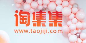 驱动中国昨夜今晨:淘集集并购重组失败 传东风汽车欲售标致雪铁龙股份
