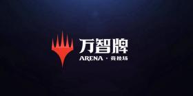《萬智牌:競技場》國服官網上線,2020年1月8日開啟限號測試