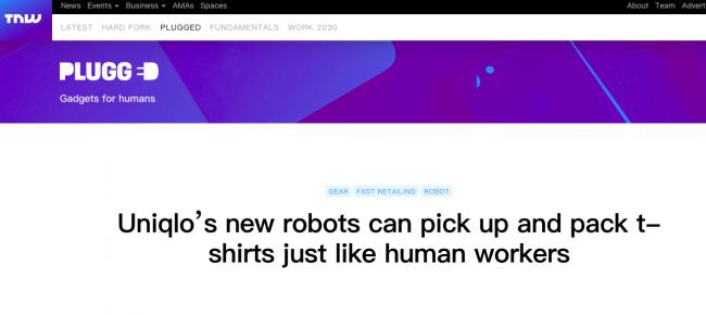 使用机器人打包服装,优衣库工厂将完全自动化?