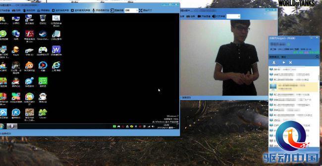 同时远程控制摄像头和远程桌面