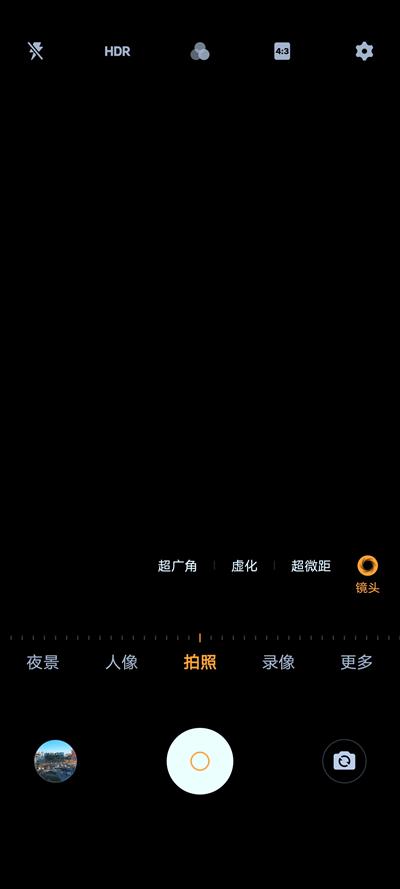 Screenshot_20191229_100953