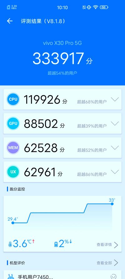 Screenshot_20191229_101018
