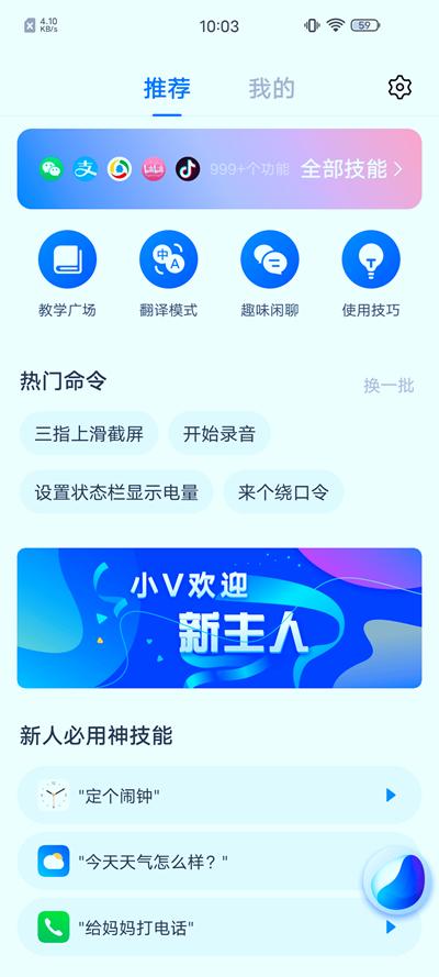 Screenshot_20191229_100341