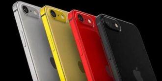 驱动中国昨夜今晨:iPhone SE2再出爆料 警惕5G基站建设诈骗