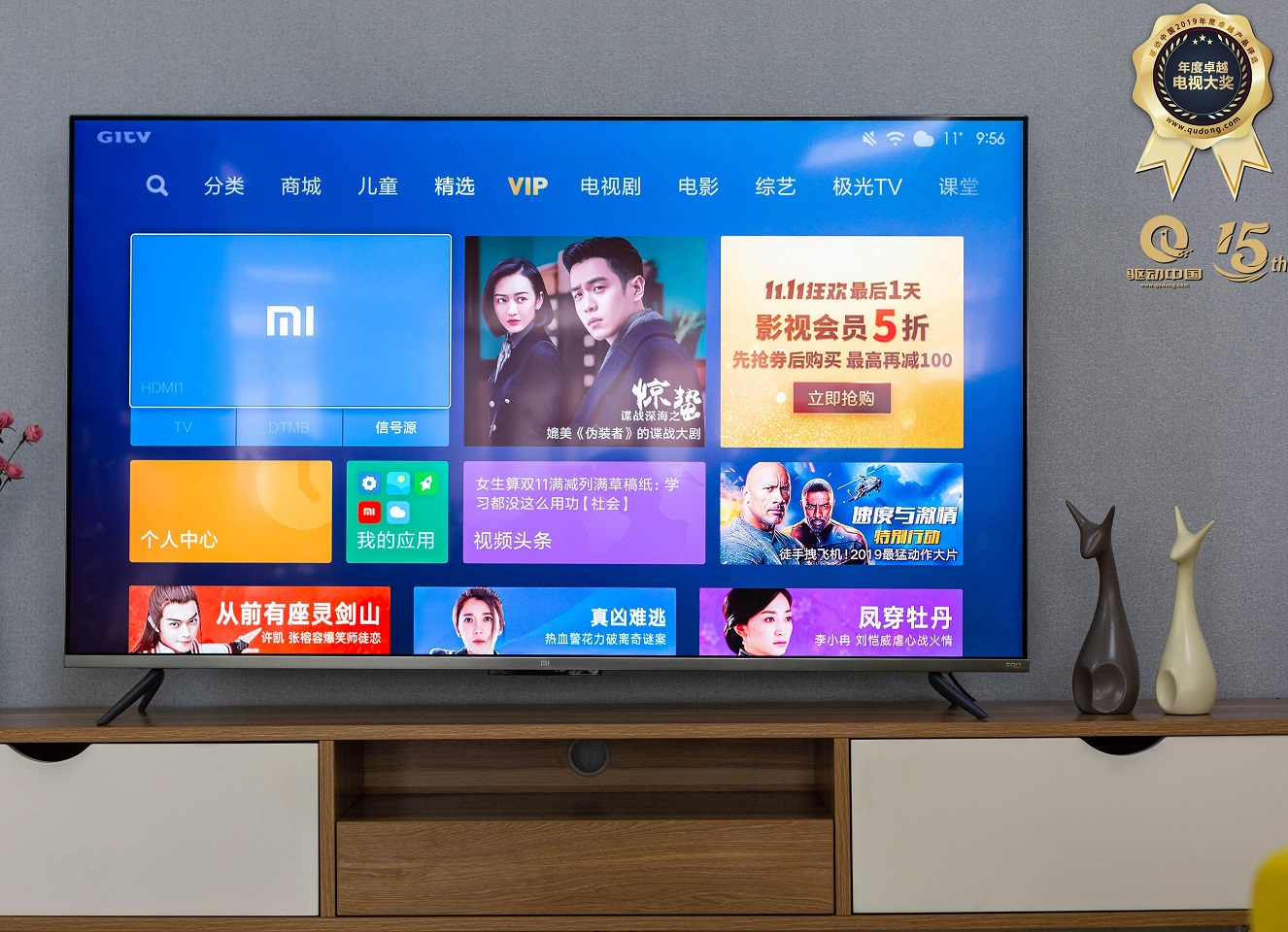 三年磨一剑:小米电视5 Pro 荣获驱动中国年度卓越电视大奖