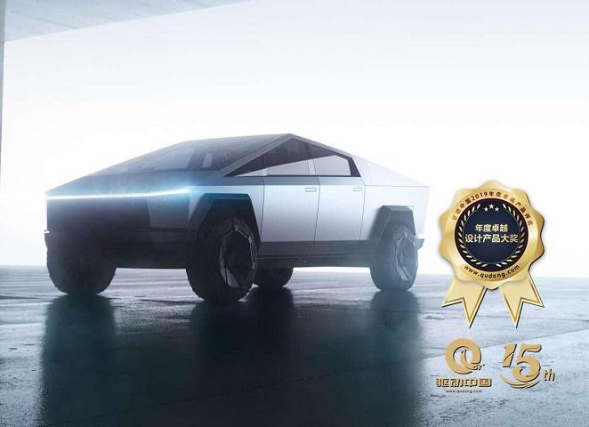 特斯拉Cybertruck皮卡获驱动中国2019年度卓越设计产品大奖