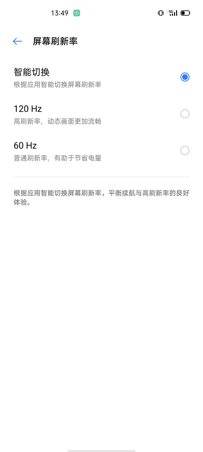 Screenshot_2020-01-17-13-49-54-56