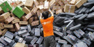 驱动中国昨夜今晨:马化腾抛售500万股腾讯股票 中国快递量连续6年居全球首位