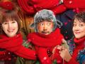 驱动晚报 春节档电影《囧妈》将免费在线首播,快手春晚5轮红包时间公布