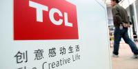 2月7日起,TCL集团正式更名为TCL科技集团