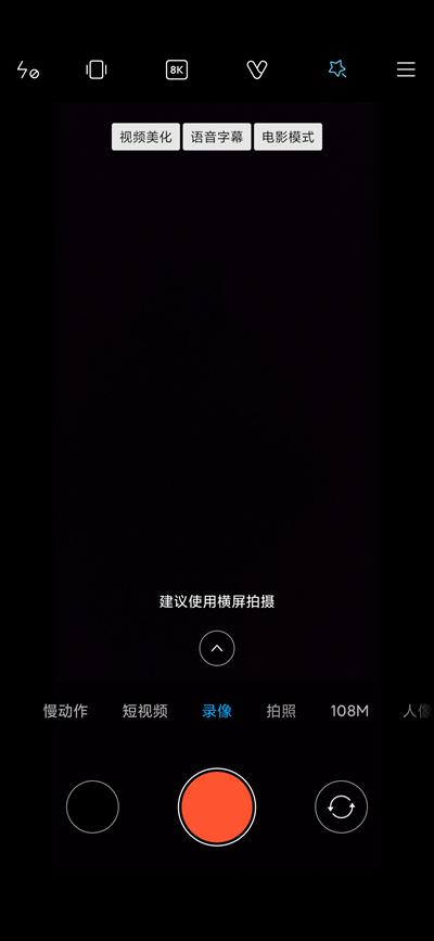 Screenshot_2020-02-13-21-59-52-622_com.android.camera