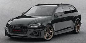 低调又凶猛 奥迪发布RS 4 Avant青铜限量版