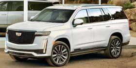 凯迪拉克凯雷德官图发布 失去了美式风格的美式SUV