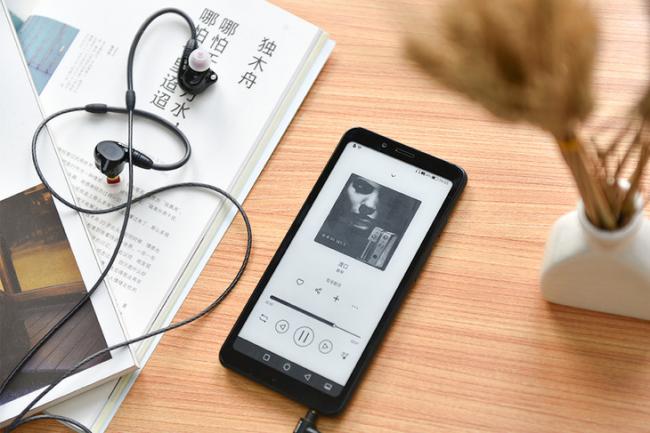 產品實力深得用戶認可 海信閱讀手機A5京東多項優惠來襲