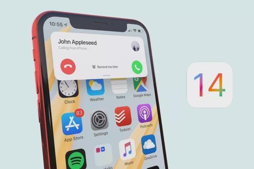 iOS 14被曝新特性:蘋果終于被妥協了!