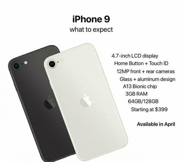 蘋果新iPhone命名再起爭議:發布在即板上釘釘!