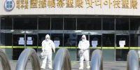韩国疫情蔓延制造业影响初显 三星折叠手机工厂关闭